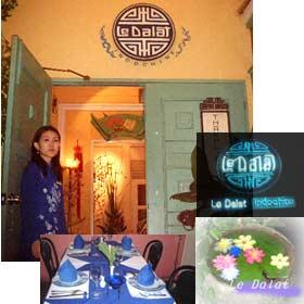 ベトナム料理 レストラン